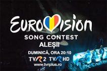 Promo Eurovision Aleşii